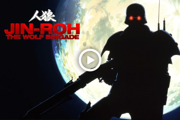 Jin Roh Sciene Fiction Anime